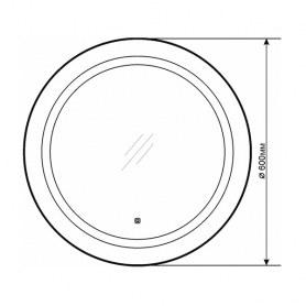 Зеркало в ванную Круг-60 светодиод