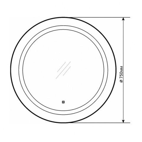 Зеркало в ванную Круг-75 светодиод