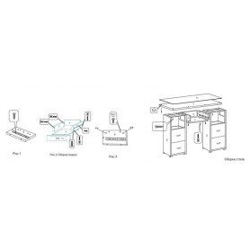 Туалетный столик OrmaSoft 2, 7 ящиков, экокожа черная/белая