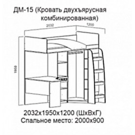 Детская кровать двухъярусная Вега, ДМ-15 (0,9*2), комбинированная