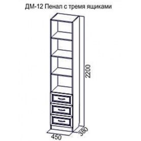 Пенал с тремя ящиками Вега, ДМ-12, цвет Карелия