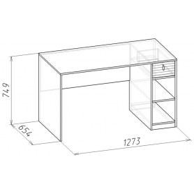 Детский стол Калейдоскоп 2 + Фасад Радуга серая U2702