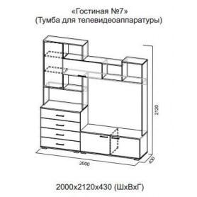 Гостиный гарнитур №7 Венге/Ясень анкор