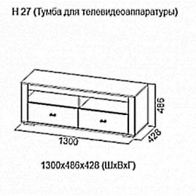 Тумба для телевидеоаппаратуры Нота 27, венге/белый глянец