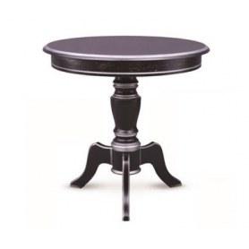 Кофейный стол Пикколо 4, Эмаль