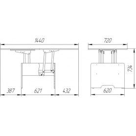 Стол трансформер Дебют-5, венге светлый