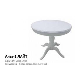 Кухонный стол раздвижной Альт-1 Лайт белая эмаль
