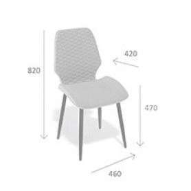 Кухонный стул Kenner 127S белый/серый