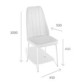 Кухонный стул Kenner 134S черный/капучино
