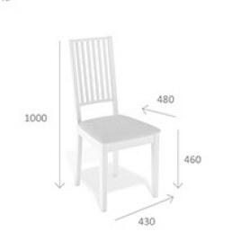 Кухонный стул Kenner 135М белый/графит