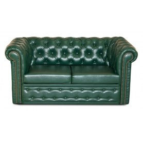 Прямой диван Дариан
