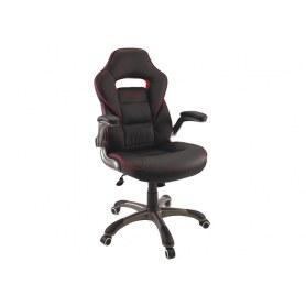 Кресло Dikline KD36 (красная вставка)