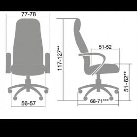 Офисное кресло Lux LK-14 Pl, кожа, коричневый
