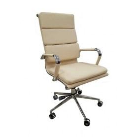 Офисное кресло B128 Кресло, Цвет бежевый