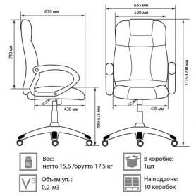Офисное кресло Carolina MN06