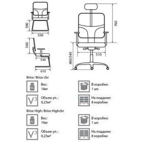 Офисное кресло Brise gtpV N7 WS01/T08