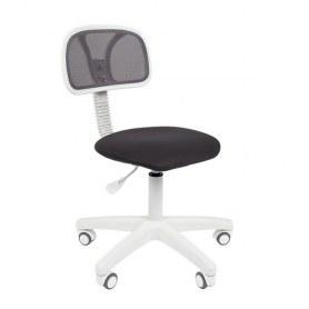 Кресло CHAIRMAN 250 White, цвет серый