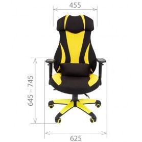 Кресло CHAIRMAN GAME 14, ткань черный / голубой