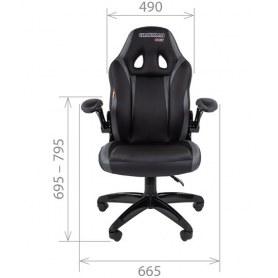 Кресло CHAIRMAN GAME 15, цвет черный / серый