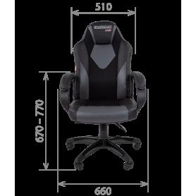 Кресло CHAIRMAN GAME 17, цвет черный / серый
