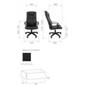 Офисное кресло Стандарт СТ-80