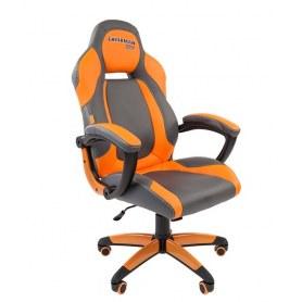 Кресло CHAIRMAN GAME 20, эко кожа, серый/оранжевый