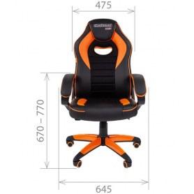 Кресло CHAIRMAN GAME 16, цвет черный / оранжевый