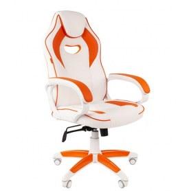 Кресло CHAIRMAN GAME 16, цвет белый / оранжевый