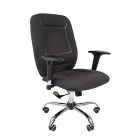Кресло CHAIRMAN 888, Ткань С-2 серая