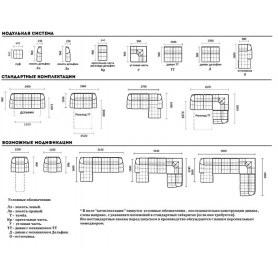 Угловой диван Матрица-9