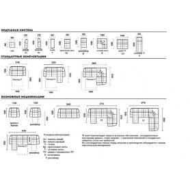 Угловой диван Матрица 27 расклад ТТ с тумбой