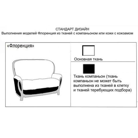 Угловой диван Флоренция, 3р+1, Спартак