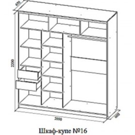 Шкаф купе № 16, 2 м, ясень шимо