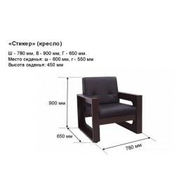 Кресло Стикер (Либерти 40)