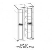 Детский шкаф МК 4.12 №104