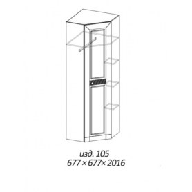 Детский угловой шкаф МК 4.12 №105