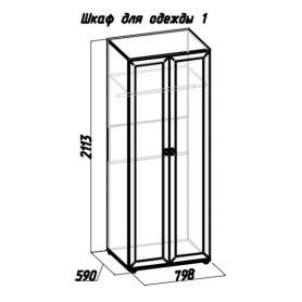 Шкаф Милана 1 для одежды, Венге