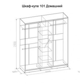Шкаф-купе Домашний 101, Дуб Сонома