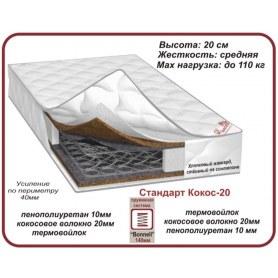 Матрас Стандарт Кокос -20